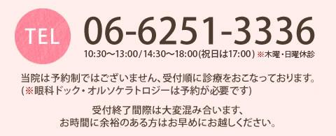 0662513336